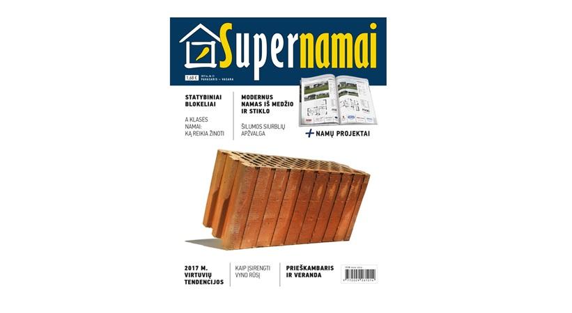 Žurnale