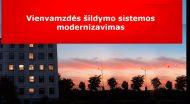 Vienvamzdės šildymo sistemos modernizavimas